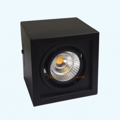 Đèn gắn trần hộp vuông đơn 7w chip Led COB (viền đen, vỏ đen) D100 HN-01V-7W