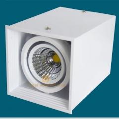 Đèn ốp trần hộp vuông đơn 7w chip Led COB (viền trắng, vỏ trắng) D100 HN-01VT-7W